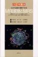 心から納得・理解できる MRI原理とMRS<改訂増補版> 豊富なカラーシェーマによる積み上げ方式 今こそわか