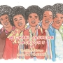 MICHAEL JACKSON/JACKSON5 -The Ultimate Mixtape-
