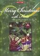 フルートで メリー・クリスマス CD・バート譜付
