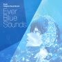 Ever Blue Sounds TVアニメ『Free!』オリジナルサウンドトラック