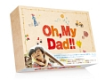 Oh, My Dad!! Blu-ray BOX