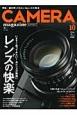 CAMERA magazine 2013.10 特集:絶対使ってみたい名レンズ大集合