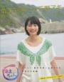 能年玲奈featuring天野アキ<完全保存版> NHK連続テレビ小説あまちゃん