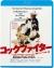 コックファイター【HDニューマスター版】[KIXF-169][Blu-ray/ブルーレイ] 製品画像