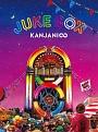 JUKE BOX(A)(DVD付)