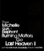BURNING MOTORS GO LAST HEAVEN 2 LAST HEAVEN TOUR 2003.9.25 at KYOTO TAKUTAKU(通常盤)