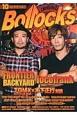 Bollocks 2013October フロンティア・バックヤード/ロコフランク PUNK ROCK ISSUE(10)