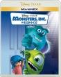 モンスターズ・インク MovieNEX(Blu-ray&DVD)