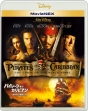 パイレーツ・オブ・カリビアン/呪われた海賊たち MovieNEX(Blu-ray&DVD)