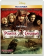 パイレーツ・オブ・カリビアン/ワールド・エンド MovieNEX(Blu-ray&DVD)