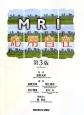 MRI応用自在<第3版>