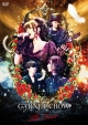 GARNET CROW livescope The Final