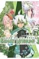 テイルズ オブ ザ ワールド レディアント マイソロジー3 (4)