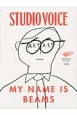 STUDIO VOICE特別号 2013OCTOBER MY NAME IS BEAMS