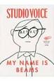STUDIO VOICE特別号 2013OCTOBER MY NAME IS BEAMS