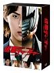 仮面ティーチャー DVD-BOX(通常版)