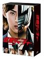仮面ティーチャー Blu-ray BOX(通常版)
