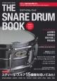 THE SNARE DRUM BOOK 2013 Autumn 1冊まるごとスネアにこだわるスペシャル・マガジン!