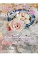 PRETTY PRESERVED 2013秋号 Christmas bloomed with Light (36)