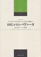 田代ユリのパヴァーヌ 楽しく弾けるフォーレ名曲集 ジャズテイストはクラシックがよく似合う