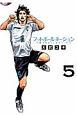 フットボールネーション (5)