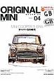 ORIGINAL MINI クーパーSの時代 (4)