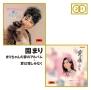 「まりちゃんの夢のアルバム」 + 「愛は惜しみなく」