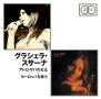 オリジナルアルバム2FOR1「アドロ・サバの女王」「ヨーロッパを歌う」