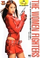 THE WOMEN FIGHTERS~ミレーヌ・ホフマンと石ノ森章太郎が生んだ闘うヒロインたち~ 映画009ノ1オフィシャルブック
