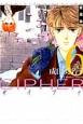 CIPHER<愛蔵版> (6)