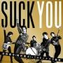 喜びの歌(DVD付)