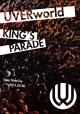 KING'S PARADE Zepp DiverCity 2013.02.28(通常盤)