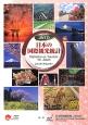 JNTO 日本の国際観光統計 2012