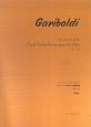 ガリボルディ フルート 20の小練習曲 作品132<原典版>