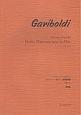 ガリボルディ フルート かわいい練習曲集 作品131<原典版>