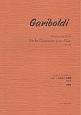 ガリボルディ フルート 歌わせる練習 作品88<原典版>