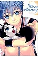 Blue Honey kuroko anthology