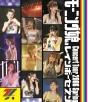 コンサートツアー2006 春〜レインボーセブン〜
