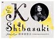 Live Tour 2013 ~neko's live 猫幸 音楽会~ Neko's Special Book & DVD