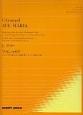 グノー アヴェ・マリア J・S・バッハの平均律クラヴィーア曲集第1番プレリュード・ハ長調よりの着想