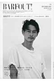 BARFOUT! 2013NOVEMBER 窪塚洋介20ページ総力特集『まだなんもはじまってねぇし』 Culture Magazine From Shi(218)