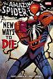 スパイダーマン:ニューウェイズ・トゥ・ダイ MARVEL