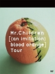 [(an imitation) blood orange]Tour