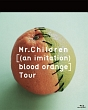 [(an imitation) blood orange]Tour