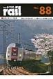 The rail ■高梁川をめぐる鉄道■駅の今昔 備後落合・三次■富士山と鉄道■C12補遺 (88)