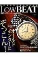 Low BEAT オールドインターにぞっこん! (4)