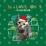 X'mas LOVE SONGS ~冬の涙の処方箋~