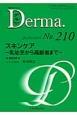 Derma 2013.10 スキンケア~乳幼児から高齢者まで~ Monthly Book(210)