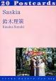 Saskia リトルモアポストカードブック5 20 Postcards