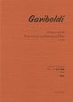 ガリボルディ/フルート・毎日の練習 OP.89<原典版>
